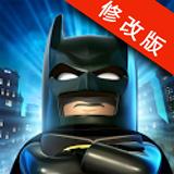 乐高蝙蝠侠2DC超级英雄破解版