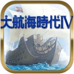 大航海时代4安卓移植版