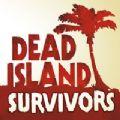 死亡岛幸存者破解版