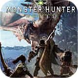 怪物猎人世界官网版