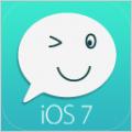 ios7.1.2微信安装包