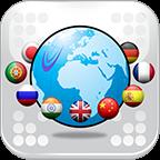 多国语言翻译器