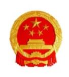 淄博市政府采购网招标公告
