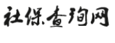 杭州养老保险