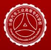 长春汽车工业高等专科学校