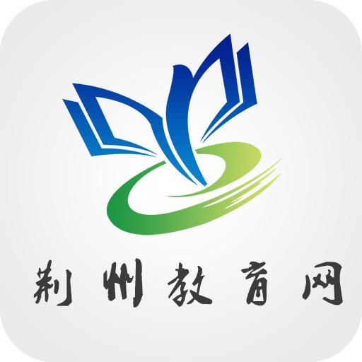 荆州教育网