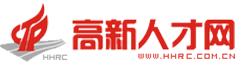 杭州高新人才网