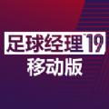 fmm中文汉化版