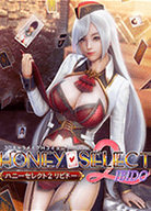 Honey Select 2中文版